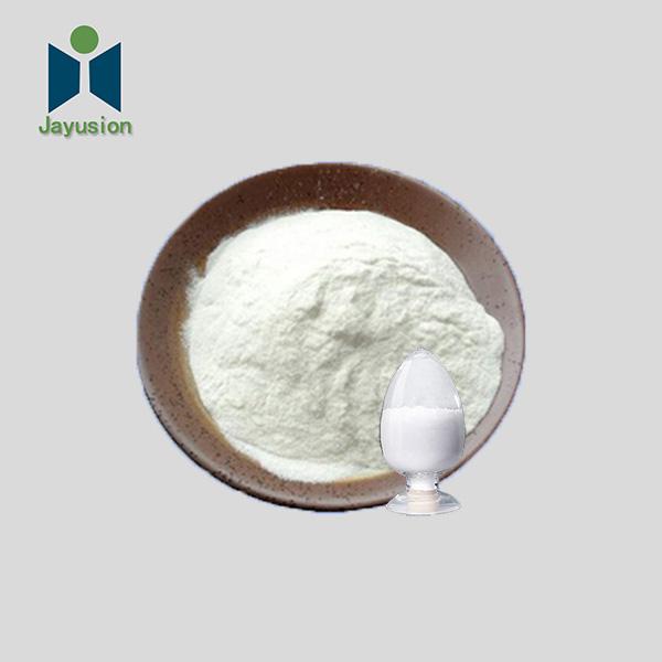Myristoyl Pentapeptide-17 Cas 959610-30-1 with steady supply