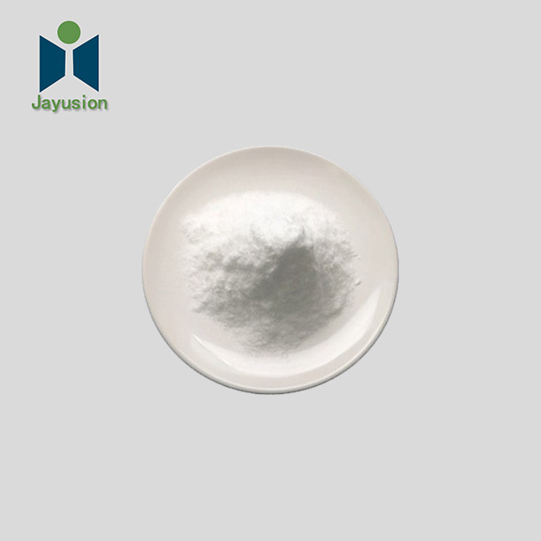 High purity 3-Cyano GiMeracil Methyl Ether cas 147619-40-7 with steady supply
