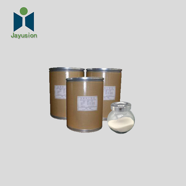 High purtiy 99%min BP grade Metronidazole Cas 443-48-1 with steady supply