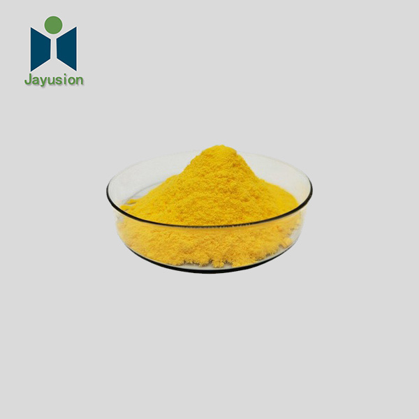 JP grade Berberine hydrochloride Cas 633-65-8 with steady supply
