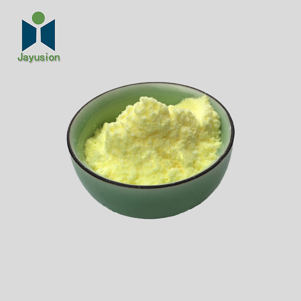 Steady supply Paromomycin Sulfate cas 1263-89-4 with favorable price