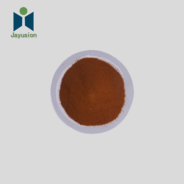 BP/EP/USP grade Povidone iodine cas 25655-41-8 with steady supply