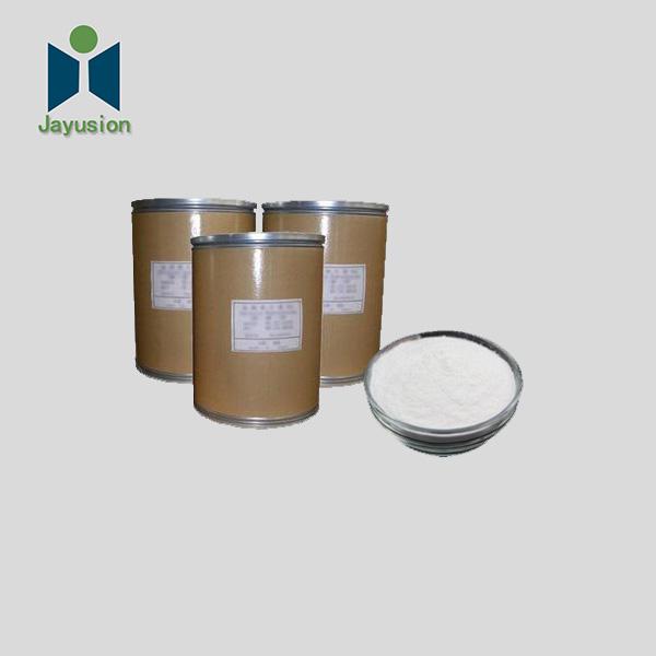 USP grade Hydroxypropyl methyl cellulose CAS 9004-65-3 with steady supply