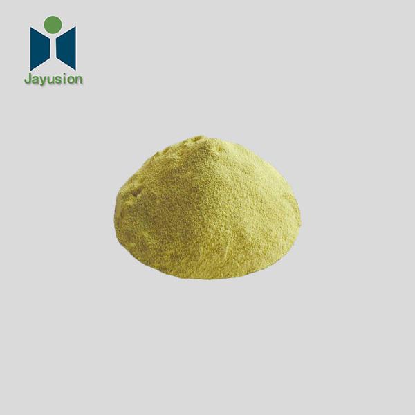 CVP grade Enrofloxacin Cas 93106-60-6 with stable supply