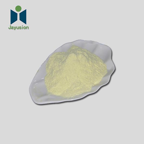 BPV grade Nitroxinil cas 1689-89-0 with steady supply
